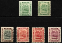 Lot 1456 [3 of 3]:1908-22 River View Wmk MCA 1c to $5 SG #34-47 excluding 5c & 8c but including 1c & 3c Type I & II and 25c & 50c shades, key $5 very fine mint, Cat £400. (14)