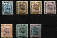 Lot 1457 [2 of 3]:1908-22 River View Wmk MCA 1c to $5 (ex 5c black & orange) between SG #34-47 plus 10c shade and 1916 5c orange & 8c ultramarine SG #49-50, key $5 value is very fine, Cat £500. (16)