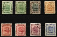 Lot 1457 [3 of 3]:1908-22 River View Wmk MCA 1c to $5 (ex 5c black & orange) between SG #34-47 plus 10c shade and 1916 5c orange & 8c ultramarine SG #49-50, key $5 value is very fine, Cat £500. (16)