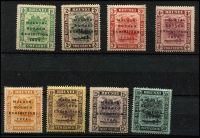 Lot 1353 [2 of 2]:1922 Malaya-Borneo Exhibition 1c to $1 set SG #51-59, 4c Broken 'E' SG #54b, uniform gum aging, Cat £200+. (10)