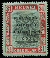 Lot 1353 [1 of 2]:1922 Malaya-Borneo Exhibition 1c to $1 set SG #51-59, 4c Broken 'E' SG #54b, uniform gum aging, Cat £200+. (10)
