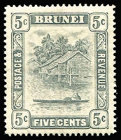 Lot 1461:1924-37 River View Script CA 5c grey variety '5c' Retouch of upper-left value tablet [R1/8] SG #67a, superb MVLH, Cat £550.