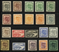 Lot 1460 [2 of 2]:1924-37 River View Script CA 1c to $1 set SG #60-78, including couple of low value shades, generally fine mint, Cat £225. (21)