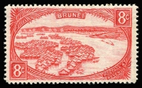 Lot 1348:1941 Unissued 8c red, prepared but not issued without the occupation overprint, see Gibbons footnote, Cat £75.