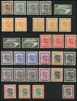 Lot 1463 [2 of 2]:1947-51 Change of Colours Script CA 1c to $5 (x2) & $10 (x2) set including 5c orange P14 '5c' retouch, plus all changes of perfs, and some shades, fine mint with some values, including both $10, MUH, Cat £350+. (32)