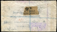 Lot 1474 [2 of 2]:1940 (May 25) registered use of 3c Stationery Envelope (additional stamp washed off) from Vancouver to Dewsbury, England, carried on board SS Eros, which was torpedoed by a German submarine off the NW Coast of Ireland, and subsequently beached with the aid of tugs, 'SALVED FROM THE SEA' cachet Hoggarth & Gwynn Eros Type 2 cachet applied by Liverpool Post Office with poorly struck '27JUL/40' Liverpool transit datestamp at top left, 'PASSED BY CENSOR' handstamp, resealing tape on reverse; front & back of cover have separated.