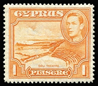 Lot 1338:1938-51 1pi Orange P13½x12½ SG #154a, fine MLH, Cat £550. Rare.