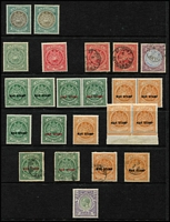 Lot 3 [1 of 2]:Antigua 1903-35 Selection with 1908-17 1/- Seal used (Cat £70), 1913 KGV 5/- mint (Cat £95), 1921-29 MCA 3d, 1/- & 5/- (Cat £50) used, 1932 Tercentenary ½d to 1½d & 2½d used, 1935 Jubilee mint, generally fine, Cat £250+. (48)
