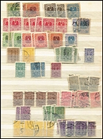 Lot 3:Austria 1880s-1970s Thick stockbook with wide 
