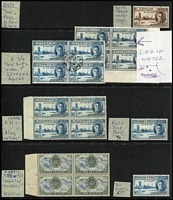 Lot 16 [2 of 3]:British Commonwealth 1946 Victory varieties selection including Barbabos 1½d Two flags on tug SG #262a in marginal block of 4, New Zealand 3d Complete rudder SG #671a in marginal block of 4, Swaziland 1d Barbed flaw SG #39a in marginal block, plus six other flaws unlisted in Gibbons, fine mint or MUH. (9 items)