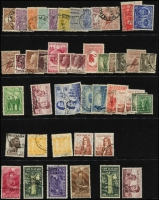Lot 11 [2 of 4]:British Commonwealth most KGV to early QEII mint & used array on six Hagners with selection from Gibraltar, Jamaica, Sarawak, St Helena, St Lucia, plus a little Australia. (250 approx)