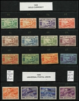 Lot 16 [2 of 3]:British New Hebrides 1911-1970s Collection mint or used with good degree of completion including 1911 Weapons & Idols used (½d & 1d mint), 1920 Surcharges mint, 1938 Gold Currency mint (Cat £325) plus Postage Due set (MUH, Cat £190) 1977 'Paris' Surcharge set MUH x2, etc; condition variable but mostly fine, Cat £1,000 approx.