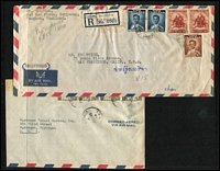 Lot 26 [1 of 4]:Cover Array in Two Volumes mostly 1940s-70s era with mix of philatelic and commercial mail (mostly to USA) including Thailand 1956 registered to USA, Grenada 1965 to USA, Italy 1956 Winter Olympics set on cover to USA, Laos 1960 US Mission cover to California, also some PPCs & stationery items. Interesting mix of material. (120+)
