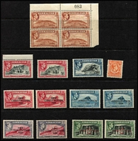 Lot 44 [1 of 3]:Gibraltar 1938-80s Mint Array with KGVI to 1/- x2 plus 5/- x2, 10/- & £1 with a few changes of perf & shades, QEII 1960-62 Pictorials to £1 MUH, 1967 Ships MUH, 1971 Pictorials in pairs MUH, 1977-82 Flora & Fauna to £5 (x2) MUH, etc.
