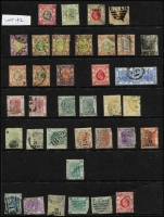 Lot 38:Hong Kong 1860s-1930s Selection including QV Crown CA 30c SG #39 with perfin & French mailboat cancel, KEVII MCA $2 with perfin & non-postal cancel, KGV $2 Script CA with 'CHINA' overprint SG #28 (rounded corner, Cat £250), possble postmark interest including 'A1' of Amoy on defective Crown CC 8c; condition is very mixed. (37)