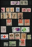 Lot 9 [2 of 3]:Hong Kong 1860s-1970s Assortment with few QV/KEVII issues, also revenues with QV 1867 3c orange x3 (one on blued paper) & $1.50 purple-brown and 1885 3c lilac, KGVI with few mint multiples including 8c brown block of 8 & 15c scarlet block of 12.5