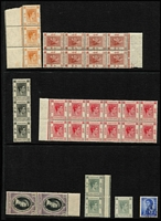 Lot 9 [1 of 3]:Hong Kong 1860s-1970s Assortment with few QV/KEVII issues, also revenues with QV 1867 3c orange x3 (one on blued paper) & $1.50 purple-brown and 1885 3c lilac, KGVI with few mint multiples including 8c brown block of 8 & 15c scarlet block of 12.5