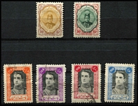 Lot 25:Iran 1911-42 Selection with 1911 20kr & 30kr Mirza SG #380-1 mint, both with guarantee handstamps; also 1941 Pahlavi 20r black & orange, 50r black & purple, 100r black & carmine & 200r black & blue all used; Cat £570+. (6)