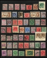 "Lot 29:Leeward Islands KEVII to early QEII postmark array on Hagner including manuscript ""Esk"" (Royal Mail Steamship Co steamer) in red, etc. (50)"