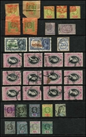 Lot 64 [5 of 6]:Malaya & States and Malaysia haphazardly presented array on Hagners with, Federated Malay States opt on Perak $2, additionally optd 'SPECIMEN' (surface fault), Straits Settlements QV issues to 24c, KEVII $2 x5, and KGV $5 x2 fiscally used, Malaysia to $10, plus few Sarawak & Thailand; also covers including 1949 & 1950 Teluk Anson registered; condition is extremely mixed (approx 150 plus 11 covers).