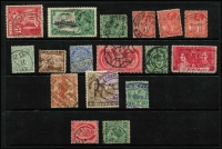 Lot 30 [3 of 3]:Malta QV to early QEI postmark array on Hagners, with plenty of fine part & large-part strikes including village cancels, Army Post Office, Received From H.M. Ships, etc. Interesting lot. (130)