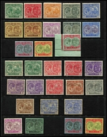 Lot 74 [2 of 2]:St. Kitts 1903-29 Array mint or used including mint 1903 Crown CA 3d, 1905-18 MCA 2½d grey-black & blue SG #16, KGV 1920-22 MCA to 10/- (corner marginal) including 3d shade,1921-29 KGV Script CA to 1/- plus 2/6d & 5/-; also St. Christopher 1885 ½d on Bisected 1d SG #23 on small piece; generally fine, Cat £250+. (65)