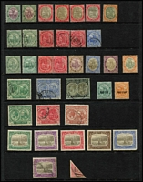 Lot 74 [1 of 2]:St. Kitts 1903-29 Array mint or used including mint 1903 Crown CA 3d, 1905-18 MCA 2½d grey-black & blue SG #16, KGV 1920-22 MCA to 10/- (corner marginal) including 3d shade,1921-29 KGV Script CA to 1/- plus 2/6d & 5/-; also St. Christopher 1885 ½d on Bisected 1d SG #23 on small piece; generally fine, Cat £250+. (65)