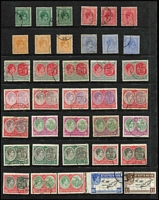 Lot 75 [1 of 2]:St. Kitts 1938-60s Array mint or used with KGVI ½d to £1 set incl 2/6d x3 & 5/- x2 with lots of extra shades/printings, generally fine.