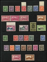 Lot 76 [2 of 3]:St. Lucia 1938-60s Array with 1938 KGVI ½d to £1 set mint and used plus extra 10/- & £1 used on piece, 1949 1c to $4.80 set MUH, etc; generally fine, Cat £200 approx. (100+)