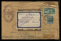 Lot 47 [3 of 5]:Tonga 1930s-40s extensive Tin Can Mail Collection in Ringbinder with [1] Outward covers x80+ mostly addressed to New Zealand, one registered to Ireland, good range of single and multiple frankings plus the usual plethora of cachets; also [2] Inward Covers x70+ all addressed to Quensell mostly from Australia (one 1935 registered from Canberra), New Zealand, GB or USA plus others from Canada & Fiji, approx 15% are censored; some condition issues, mostly fine. These covers generally retail in $10 to $30+ bracket, so this lot represents great value at the estimate. (150+).