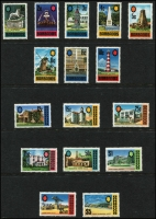 Lot 94 [2 of 2]:World Array on Hagners 1950s-80s (some earlier) sets predominantly mint including Barbados 1970 1c to $5 long set (MUH), Malta 1965 ½d to £1 set (MUH); wide array of countries represented. (100s)