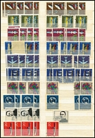Lot 474 [2 of 3]:West Germany 1950-1974 mint & used array in thick stockbook, with sets & part-sets, heavy duplication in places, some multiples. Some condition issues but many are fine. Value at estimate. (100s)