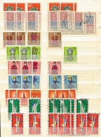 Lot 474 [3 of 3]:West Germany 1950-1974 mint & used array in thick stockbook, with sets & part-sets, heavy duplication in places, some multiples. Some condition issues but many are fine. Value at estimate. (100s)