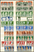 Lot 474 [1 of 3]:West Germany 1950-1974 mint & used array in thick stockbook, with sets & part-sets, heavy duplication in places, some multiples. Some condition issues but many are fine. Value at estimate. (100s)