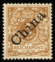 Lot 1326:1898 48° 'China' Overprints 3pf pale ochre-brown Mi #1b, Jaschke guaranteee handstamp, fine mint, Cat €170.