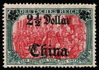 Lot 1330:1905 Chinese Currency Surcharges Wmk Lozenges $2½ on 5m greenish-black & carmine Mi #47IIb, fine mint, guarantee handstamp, Cat €280.