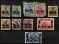 Lot 1338 [2 of 2]:1911 Surcharges 3c on 3pf to 3p75c on 3m (ex 60c on 50pf) Mi #46-57 (ex #53), 10c on 10pf & 25c on 20pf and 1pf on 1m are all on piece, fine used, Cat €435. (11)