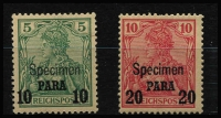Lot 1339 [2 of 2]:1900 Surcharges With 'Specimen' Overprints 10pa on 5pf to 1p on 20pf Mi #12IISP-14IISP, even toned gum, all with guarantee handstamps, MUH Cat €220. (3)