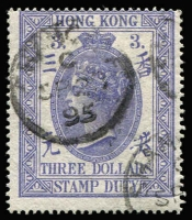 Lot 1569 [2 of 2]:1874-1902 Crown CC $2 olive-green & $3 dull lilac P15½x15 SG #F1-2, both fine used with 1895 Shanghai datestamps, Cat £125. (2)