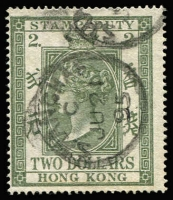Lot 1569 [1 of 2]:1874-1902 Crown CC $2 olive-green & $3 dull lilac P15½x15 SG #F1-2, both fine used with 1895 Shanghai datestamps, Cat £125. (2)