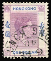 Lot 1564:1938-52 KGVI $1 dull lilac & blue chalk-surfaced paper variety Short right leg to 'R' SG #155a, fine used, Cat £190.