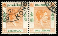 Lot 1565:1938-52 KGVI $1 red-orange & green variety Short right leg to 'R' SG #156a in pair with normal stamp, fine used, Cat £65+.