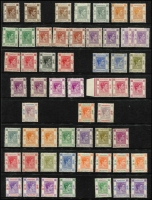 Lot 1563 [2 of 2]:1938-52 KGVI 1c to $10 selection including 30c yellow-olive SG #151, $2 red-orange & green & $2 reddish violet & scarlet x3 (one on chalky paper), $5 dull scarlet & scarlet MUH $5 green & violet SG #160 & 160ab, $10 green & violet (MUH, Cat £700), $10 lilac & blue x2 (SG #162 & 162b), generally fine mint or MUH, Cat £1,800+ (57)