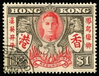 Lot 1568 [1 of 2]:1946 Victory 30c & $1 both with variety Extra stroke [R1/2] SG #169a & 170a, fine MLH, Cat £160. (2)