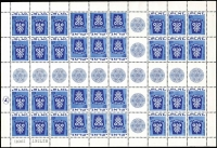 Lot 1575 [1 of 8]:1965 Tête-Bêche Sheets comprising Signs of Zodiac sheets of 36 x2, Freedom From Hunger sheet of 16 (Cat US$1,500), Town Emblems sheets of 36 x4 plus sheet of 18, fine MUH. (8 items)