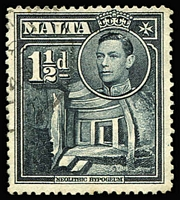 Lot 1355:1938-43 KGVI 1½d slate-black variety Broken Cross SG #220b, postmark clear of flaw, fine used, Cat £70.