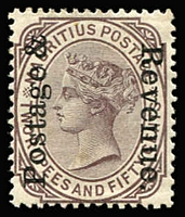 Lot 995 [1 of 2]:1902 Overprinted 'Postage & Revenue' 4c to 2r50c set SG #157-62, fine mint, Cat £160. (6)