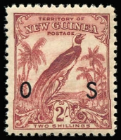 Lot 1397 [2 of 4]:1932-34 Undated Birds Optd 'OS': ½d to 5/- set SG #O42-54, 9d age stain, otherwise fine mint, Cat £275. (13)