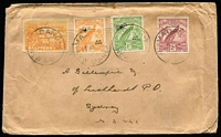 Lot 1062 [3 of 4]:1931-32 Covers Used From Madang to same addressee in Sydney comprising 1931 (Jan 5) with 1½d Huts & ½d Huts, 1931 (Feb 10) with 2d Huts, 1932 (Jan 11) with ½d Huts, 2d Dated Birds and ½d & 1d Dated Bird Airs, 1932 (Apr 27) with 1d Dated Birds Air Ash imprint pair; all stamps tied by Powell Type 23 datestamp in violet or black, condition variable. (4)