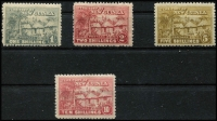 Lot 1390 [2 of 3]:1925-27 Huts ½d to £1 set SG #125-136, faint dealer handstamps most values, MUH, Cat £400. (13)